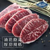 【免運直送】日式原燒雪花牛厚切燒肉片4包組(300公克/包)