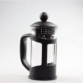 法式濾壓壺 家用不銹鋼沖茶器350ml法式濾壓手沖玻璃壺咖啡壺