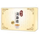 娘家 滴雞精(65ml/包 ,20入/盒) ,冷凍配送 【杏一】