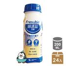倍速益 含纖 (杏桃) 200ml/24瓶 營養補充配方
