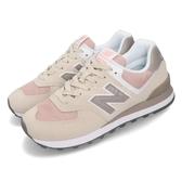 New Balance 慢跑鞋 NB 574 米白 灰 女鞋 運動鞋 【PUMP306】 WL574WNAB