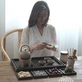 日式實木質茶盤托盤家用現代簡約茶臺功夫茶具套裝茶壺泡茶器 全館免運igo