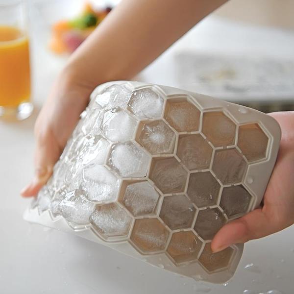 家用便攜硅膠冰格制冰盒模具密封冰箱冷凍具