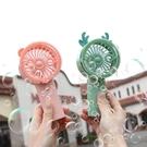 泡泡機 抖音同款ins網紅小電風扇吹泡泡機玩具兒童可愛少女心泡泡槍玩具