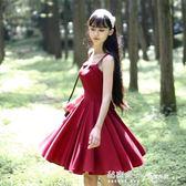 夏新款紅裙無袖復古收腰雪紡百褶吊帶洋裝文藝范小清新春秋 秘密盒子