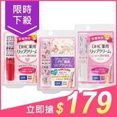 DHC 純欖護唇膏限定版(1.5g) 格紋粉/薔薇白/三麗鷗 3款可選【小三美日】$199