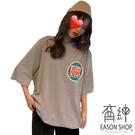 EASON SHOP(GW0495)實拍...
