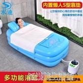 成人汗蒸房折疊式蒸汽桑拿浴箱家用汗蒸機家庭泡澡桑拿兩用熏蒸機 YDL
