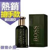 Hugo Boss Oud Aromatic 紳夜自信-沉香男性淡香精 100ml