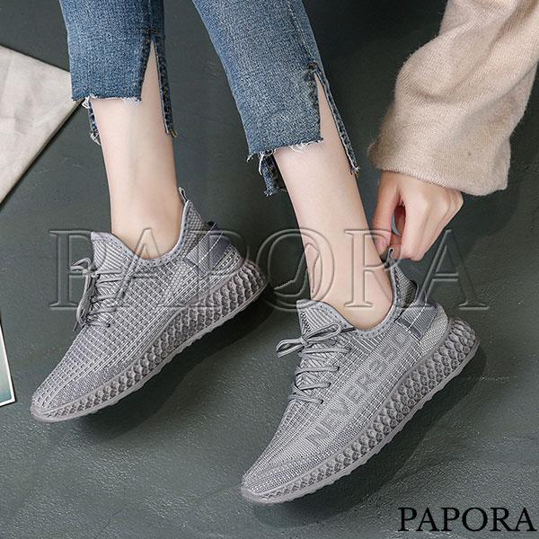 PAPORA新一代輕量透氣運動懶人老爹鞋小白鞋(偏小)KC350-1