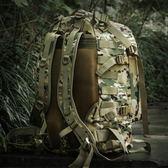單兵戰術背包迷彩後背包3D攻擊包45L背囊