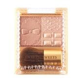 SWEETS SWEETS巧克力莊園絲滑修容盤01【康是美】