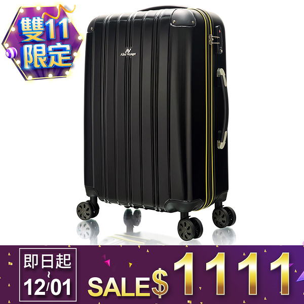 行李箱 旅行箱 法國奧莉薇閣 20吋登機箱PC硬殼 尊藏典爵系列 雅痞黑(贈送防塵套*1)