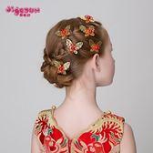 兒童頭飾發飾女童金色合金蝴蝶發夾可愛發叉發簪頭飾兒童配飾飾品【無趣工社】