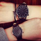 韓國簡約韓版拉絲磨砂復古時尚休閒流行男錶對錶女錶學生文青手錶皮帶手表[W034]