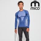 MICO 男無縫單向導濕銀纖維圓領保暖衣1440 (I-III) / 城市綠洲(排汗快乾、舒適透氣、戶外機能)