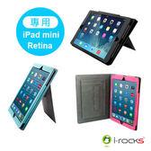 [富廉網] i-rocks 艾芮克 IRC24W iPad mini Retina 專用皮革保護皮套