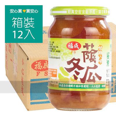 【福成】蔭冬瓜380g玻璃瓶,12罐/箱,全素,平均單價44.08元