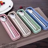 【年終】全館大促創意旅行勺子筷子叉子小麥盒兒童可愛學生不銹鋼便攜餐具三件套裝