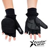【PolarStar】防風翻蓋兩用手套『黑』P18608 防風手套.保暖手套.防滑手套.刷毛手套.機車手套.MIT