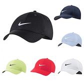 NIKE GOLF 高爾夫球帽 棒球帽 老帽 運動帽 DRI-FIT 刺繡 BV1076