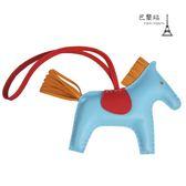 【巴黎站二手名牌專賣店】*現貨*HERMES 愛馬仕 真品*RODEO小馬造型拼色小羊皮吊飾(中/藍)