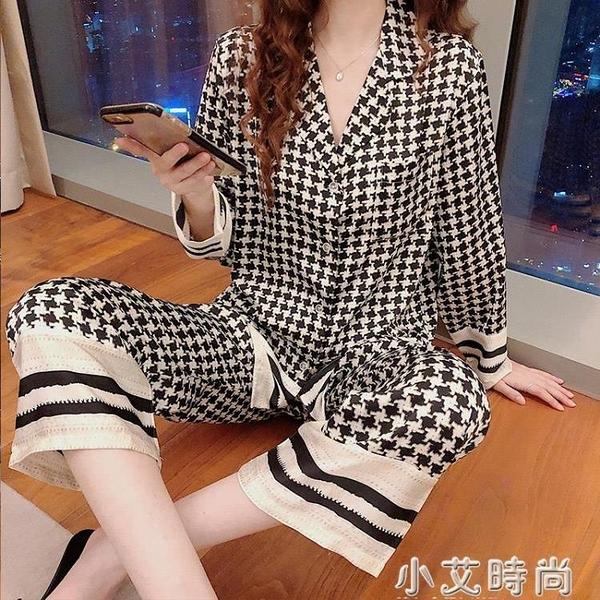 春秋睡衣女長袖可外穿冰絲兩件套裝仿真絲綢網紅爆款千鳥格家居服 小艾新品