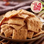 【食在好味】冬筍餅/芥末山葵餅/牛奶番薯餅 70g/包 (植物五辛素)