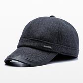男帽 棒球帽 素色 簡約 護耳 保暖 運動 休閒 遮陽 防曬 鴨舌帽 棒球帽