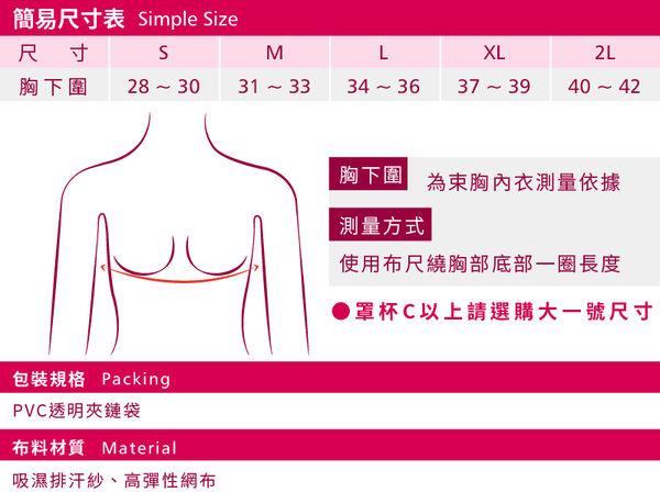 《T-STUDIO拉拉購物網》運動內衣/出清75折/純棉布料/混搭運動內衣(黑) 【S】