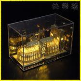 拼圖 拼酷巴黎圣母院3D立體成人拼圖金屬拼裝模型建筑