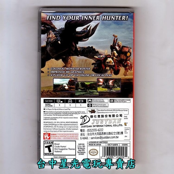 【NS原版片】 Switch 魔物獵人 世代 終極國際版 魔物獵人XX MHGU 中文版全新品【台中星光電玩】