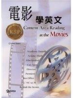 二手書博民逛書店 《電影學英文》 R2Y ISBN:9868136725│LynnSauve
