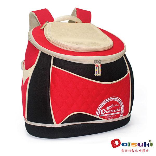 Daisuki CS03南瓜後背寵物袋(L) - 紅黑色