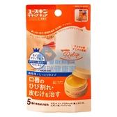 Yuskin悠斯晶 深層修護口唇膏 8.5g/盒◆德瑞健康家◆