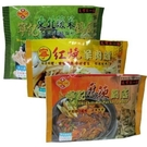〈寧記火鍋店〉火鍋鍋底3入口味任選出貨。家庭聚餐火鍋料理。