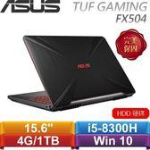 ASUS華碩 TUF Gaming FX504GD-0211A8300H 15.6吋筆記型電腦 隕石黑