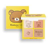 韓國 Apieu拉拉熊4色眼影盤 7.6g 多色可選【22926】