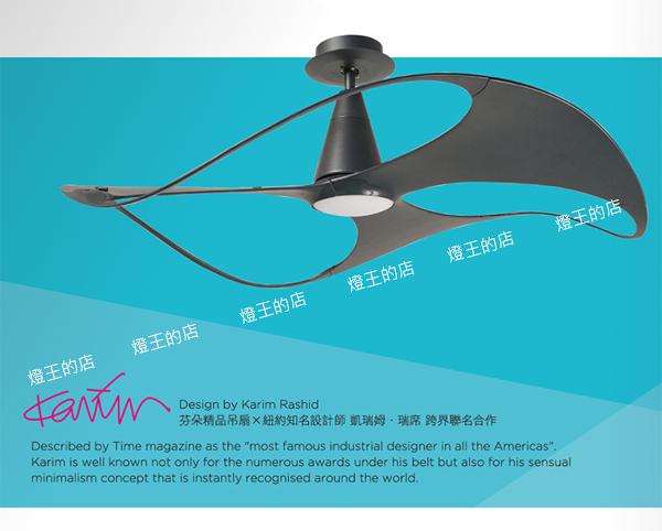 【燈王的店】《芬朵吊扇》DC 48吋吊扇+LED11W燈具(可調光調色溫) 48SWISH-I太空灰 送基本安裝
