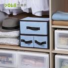 【YOLE悠樂居】棉麻兩層三抽抽屜收納盒-藍(2入)#1325068 小物收納 內衣褲收納 襪子收納 防塵 防潮
