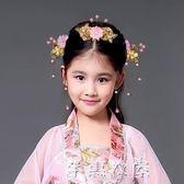 兒童古風古裝漢服配飾清新彩色絹花流蘇公主貴妃發飾復古頭飾 芊惠衣屋
