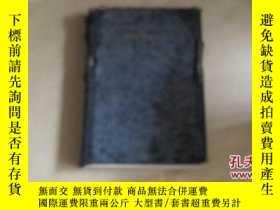 二手書博民逛書店1935年出版《中國政府與政治》(chinese罕見govern