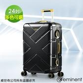 【eminent萬國通路】24吋 克洛斯 鋁合金淺鋁框行李箱/鋁框行李箱(9P0 霧黑配黃)【威奇包仔通】