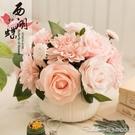 歐式仿真花束玫瑰絹花套裝擺件客廳餐桌塑膠假花幹花盆栽擺設花藝 阿卡娜