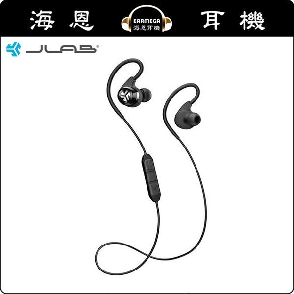 【海恩數位】JLab Epic 2 藍牙運動耳機 運動耳機界的冠軍耳機 黑色