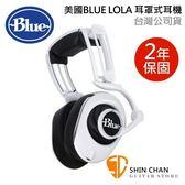 直殺直購價↘美國BLUE LOLA 全音域 耳罩式耳機 霧白色 / 適合電競遊戲配戴/效果真實