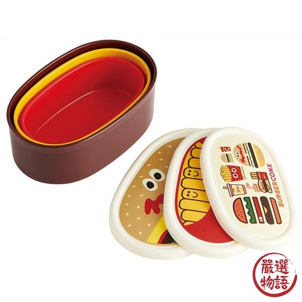 【現貨】日本製銀離子3入便當盒 抗菌 漢堡 薯條 恐龍 可微波 耐熱 環保 保鮮盒 收納盒 野餐 露營