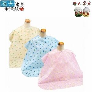 【老人當家 海夫】PIGEON貝親 加長型圍兜兜餐墊 多色可選 日本製藍