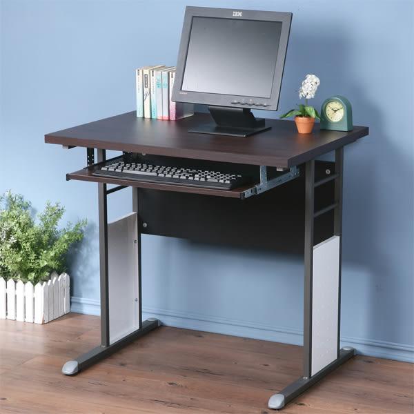 電腦桌《YoStyle》巧思辦公桌 80cm加厚桌面(附鍵盤)  工作桌 書桌
