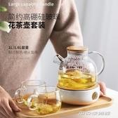 玻璃冷水壺耐熱高溫北歐創意泡茶壺北歐風家用套裝歐式涼水杯透明YYJ(免運快出)